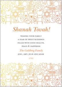 Invite Shop Card Shining Blessings New Year Card