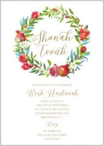 Invite Shop Watercolor Pomegranate Wreath Invitation